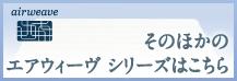 Web_通常仕様.jpg
