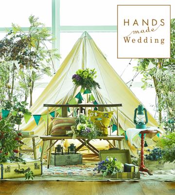 ウェディングプラン「【東急ハンズとの初コラボ】HANDS made Wedding」の様子